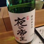 Kandanihonshubarushushu - 酒瓶です。