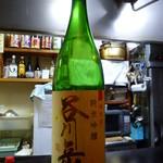 和食感 香ろん - 【H26.3.26】日本酒に切り替えます。