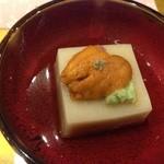 25561132 - 胡麻豆腐の雲丹山葵