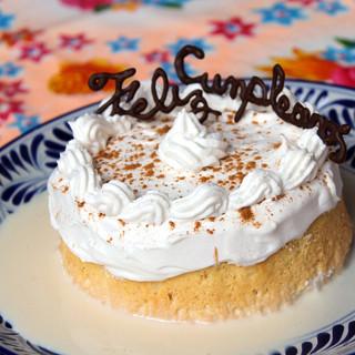 ♪アニバーサリー♪誕生日のお祝いにホールケーキをサービス!