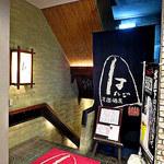 25565014 - 新宿西口「かどやホテル」地下「新宿個室居酒屋 旅籠」