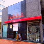 25565678 - お洒落な外観のラーメン店「麺屋キャンティ」