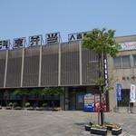 やまぐち  - 人吉駅の横に駅弁「やまぐち」さんがあります!