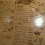 ワインバル サカグチ - 食事のメニュー