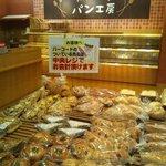 フレッシュベーカリー パン工房 - 2013/03