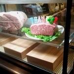 焼肉 激 - ブロックの、ままの近江牛も必見!