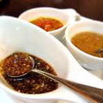 グリル リンドー - 3種類のソース