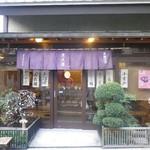 徳太樓 - 入口
