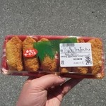ODOYA - 料理写真:いなりずし¥285(税抜)