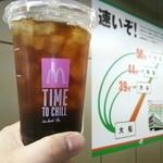 マクドナルド - 今日は朝マックでスタート♪湘南新宿ライン、便利ですよ♡