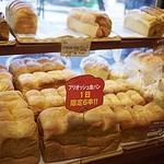 パン工房 麦畑 -