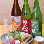 ◆日本酒◆
