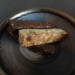 25575697 - 卵、バター、乳製品などを使わない素朴な自然素材派クッキー