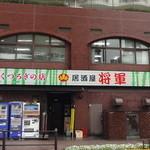 25576289 - 大崎駅西口、ニュー大崎ビル