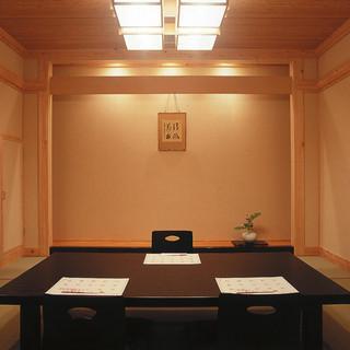 2階ひのきの間(6名様)