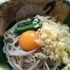 ほづみ 松琴亭 - 料理写真:2016.10月再訪 650円