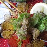 Asian chample foods goya - なんこつ揚げ ハーブ風味