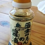 25581052 - 田舎もんの醤油♪