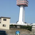 25581133 - 東尋坊タワー♪