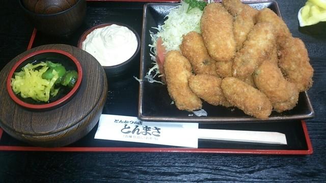 とんまさ - スペシャル牡蛎定食