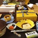 お食事処本陣 - 料理写真:有田焼五膳、ごちそうさま!