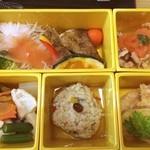 お食事処本陣 - 有田焼五膳、美味しかったです〜