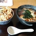 心和 - 料理写真:かけうどん、ミニかき揚げ丼セット。