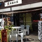 25587379 - お店の外観①(海の家風)
