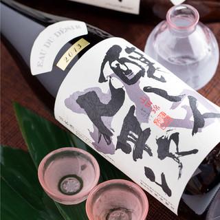 人気の日本酒多数!プレミアム2.5h飲み放題付6品3990円