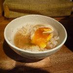粋な一生 - 煮卵雑炊風