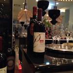 グリーゼ - 赤ワイン