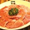 Gyouten - 料理写真:ぎょうてんカルビ