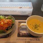 25594036 - サラダとスープ