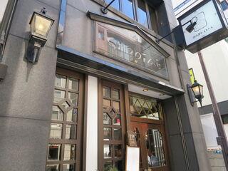 西洋菓子しろたえ - 赤坂の飲食の街並みに自然に馴染んだクラシックな洋館