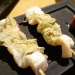 サカトリーナ - 鯛の昆布〆串