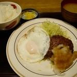 ごはん家 田島 - おろしハンバーグと目玉焼き定食 730円。