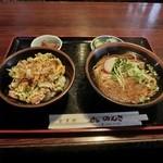 のんき - 料理写真:たぬきそば フワフワ玉子丼