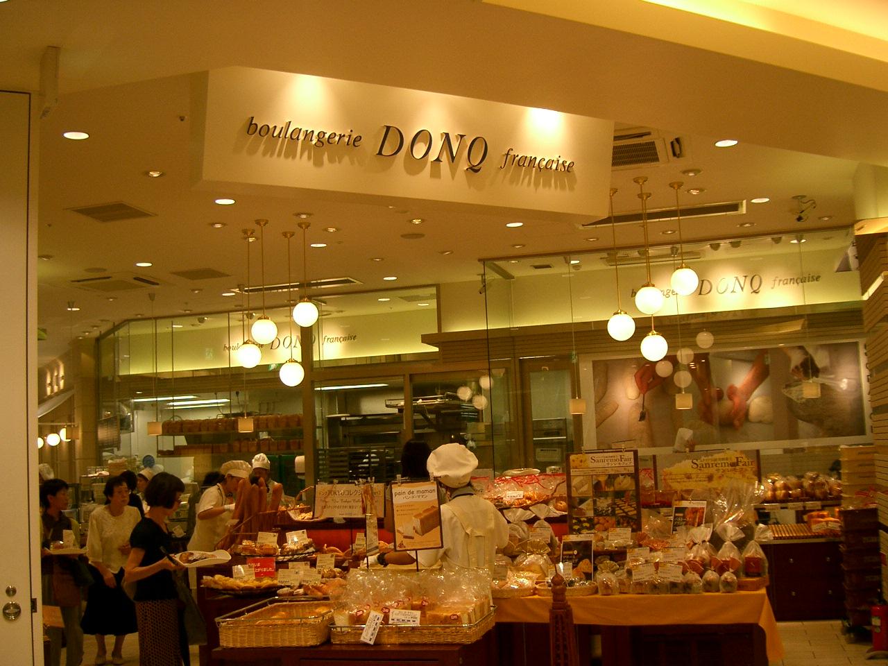 DONQ 川崎ラゾーナ店
