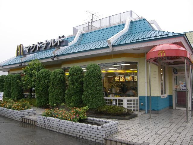 マクドナルド 相模原陽光台店