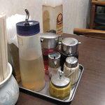 長崎菜館 - 卓上調味料