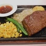 ステーキハウス牛和鹿 - 和牛ランプ150g(2325円)