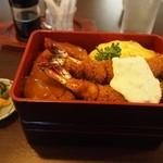 ニシモト - 特別洋食弁当「ビーフカツ、エビフライ、オムレツ」