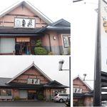 上州屋 - つるつるうどん上州屋(愛知県豊田市)食彩賓館撮影