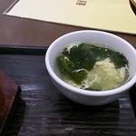 韓美膳DELI - スープ
