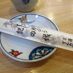 紀の代 - 箸袋