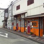 タリカロ - 現在の店舗。奈良駅に近い好エリアに移転されます【'14.3月】