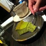 25605846 - 抹茶チーズケーキ