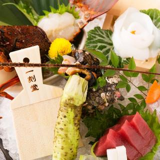 いけすや産地直送の鮮魚が召し上がれます!