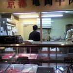 2561416 - 亀岡牛肉? 知りませんでした~。
