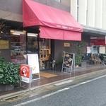 25610546 - 創業55年の老舗洋菓子店。
